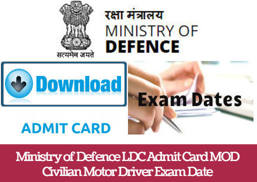 Ministry of Defence LDC Admit Card 2018