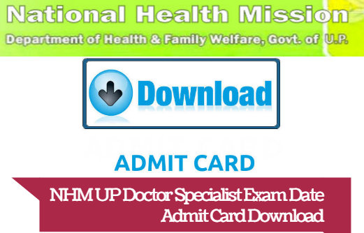 NHM UP Doctor Specialist Exam Date 2018