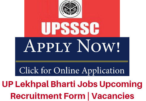 UP Lekhpal Bharti Jobs 2018