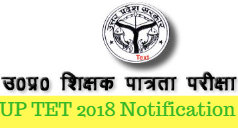 UP TET 2018 Notification