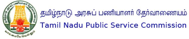 TNPSC Group 2 A Expected cut off 2018