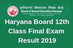Haryana Board 12th Class Final Exam Result 2019