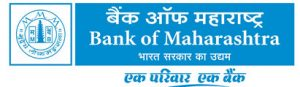 Bank of Maha Specialist Officer Exam Admit Card 2018