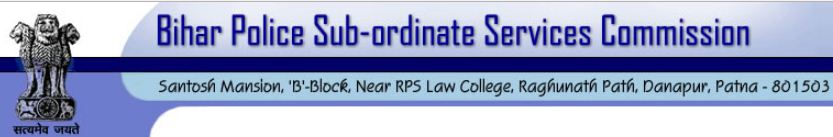 BPSSC Police SI Recruitment 2018