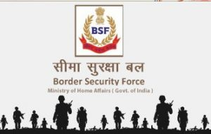 BSF Constable Post (Sports Quota) Recruitment Form 2018