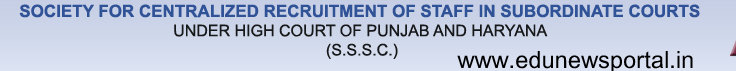 Punjab & Haryana High Court Clerk Admit Card 2018