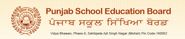 PSEB Open School Compartment Result 2018