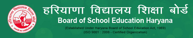 Haryana HTET Level-I & II Exam Results 2018