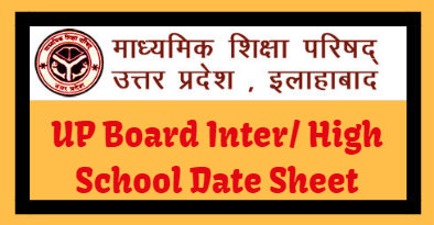 UP Board Inter High School Date Sheet