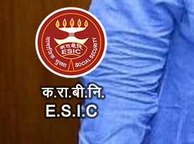Download ESIC UDC Steno Skill Test Result 2018 Download