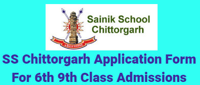 SS Chittorgarh Application Form For 6th 9th Class Admissions