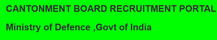 Cantonment Board Clerk | Safaiwalas Post Admit Card 2018