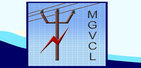 MGVCL Jr. Assistant Admit Card 2018