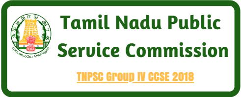 TNPSC Group IV CCSE 2018