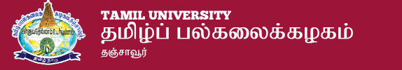 Tamil University B.Ed Test Admission 2019