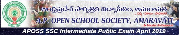 APOSS SSC Intermediate Public Exam April 2019