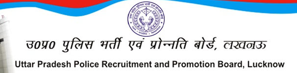 UP Police SI Medical Test Call letter 2018