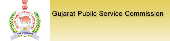 GPSC Civil Service Mains Exam Admit Card 2018-19
