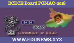 BCECE Board PGMAC 2018 Application form