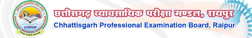 CG Vyapam vacancies form