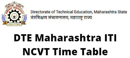DTE Maharashtra ITI NCVT Time Table 2020