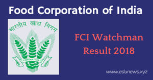 Gujarat FCI Watchman Result