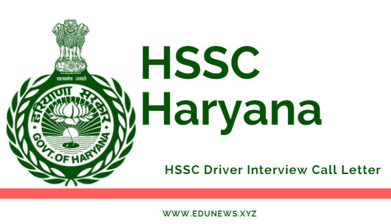 HSSC Driver Interview Call Letter