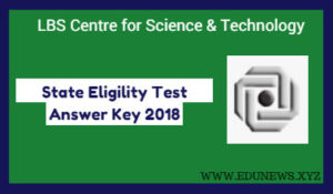 LBS Kerala SET Answer Key 2018 Expected cutoff marks