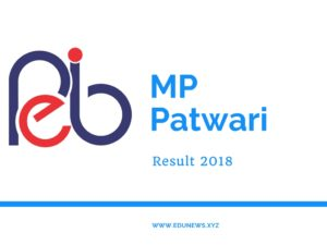 MP Patwari Result 2018