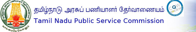 TNPSC CCSE Gr 1 Application Form 2018