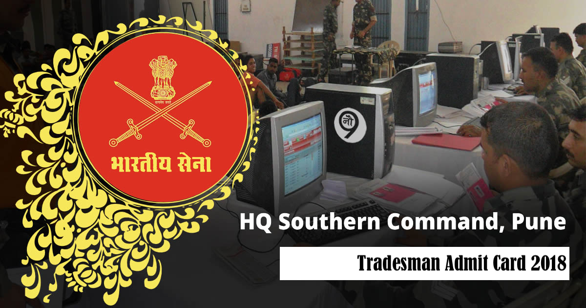 HQ Southern Command Tradesman Tradesman Admit Card 2018