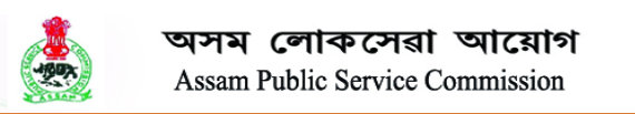 APSC Finance Service Exam Admit Card 2018