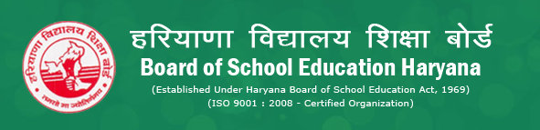 BSEH Haryana 9th Class Time Table