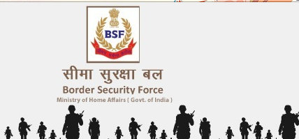 BSF SI JE Recruitment Form 2018