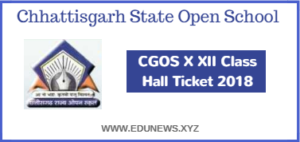 CGOS 10th 12th Class Hall Ticket 2018