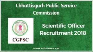 CGPSC Scientific Officer Recruitment 2018