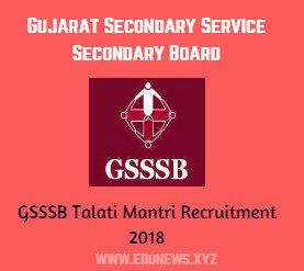 GSSSB Talati Mantri Recruitment 2018