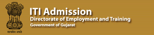 ITI Gujarat Admission Form 2019