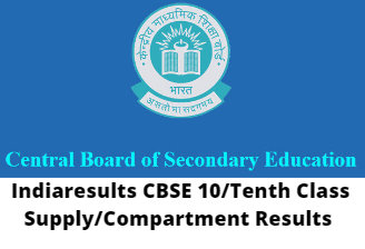 Indiaresults CBSE 10 Tenth Class Supply Compartment  Results