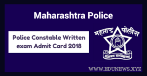 Maha Police Sipahi Hall Ticket