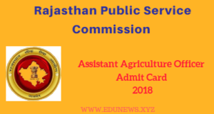 RPSC AAO Admit card 2018