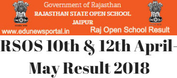 RSOS 10th & 12th April May Result 2018