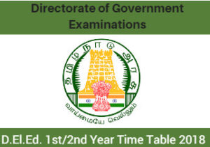 TN DGE D.el.ed. 1st 2nd year time table 2018