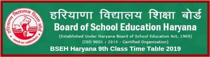 BSEH Haryana 9th Class Time Table 2019