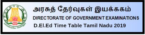 D.El.Ed Time Table Tamil Nadu 2019