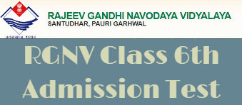 RGNV Class 6th Admission Test