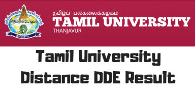 Tamil University Distance DDE Result