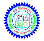 Ranchi University Distance DDE Admission 2018