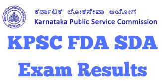 KPSC FDA SDA Exam Results