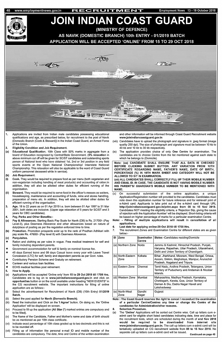 Indian Coast Guard Navik Advertisement 2019